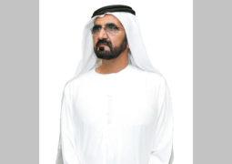 بالفيديو ….. محمد بن راشد شاهد على عقد قران غير اعتيادي