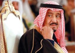 السعودية.. إنجازات متفردة بين نظيراتها من الدول الحديثة