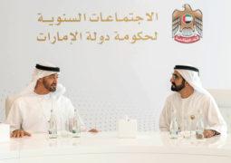 طلاق 120 مبادرة وطنيــة في «الاجتماعات السنوية لحكومة الإمارات»
