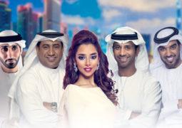 عَلَم الإمارات يرفرف شامخاً في سماء المجد