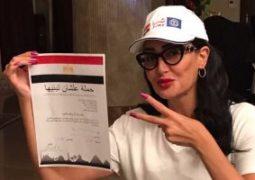 """غادة عبد الرازق توقع استمارة """"علشان تبنيها""""لدعم السيسى لفترة ثانية"""