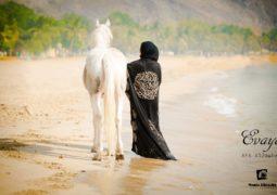 المصممة آية الجوهري تطلق مجموعة مبهرة للمرأة الخليجية