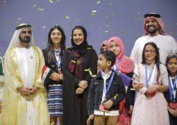 حسين الجسمي يشارك في الحفل الختامي لتحدي القراءة العربي