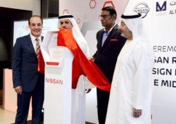 شركة المسعود للسيارات تفتتح أحدث صالات عرض نيسان بمفهوم تصميمي جديد الأول من نوعه في الشرق الأوسط