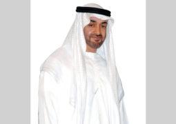 محمد بن زايد يؤكد دعم الإمارات الكامل لوحدة إسبانيا