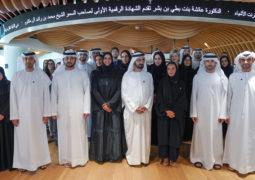 محمد بن راشد يعلن اكتمال الحياة الذكية في دبي بكل أبعادها