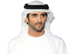 حمدان بن محمد: دبي تعمل بصفة مستمرة على تطوير ما توفره للمستثمرين من مزايا فريدة