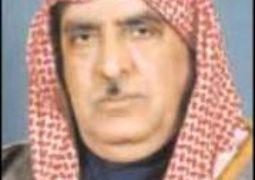 هكذا وصف آل خليفة « بغداد» وتغنى بها