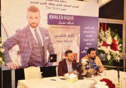 نجم ذي فويس خالد حجار يطلق البومه من دمشق