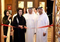 """افتتاح معرض """"البرشاء"""" في دبي"""