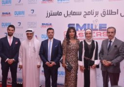 """إطلاق برنامج """"سمايل ماسترز"""" في دبي بحضور نخبة من الفنانين والإعلاميين"""