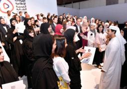منصور بن زايد لـ «القيادات الإعلامية العربية الشابة»: كونوا قدوة وركيزة للتطوير
