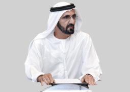 محمد بن راشد: المرحلة المقــــبلة تحـتاج فكـراً وأداءً مختلفاً.. وبناءً متميـزاً لـ «الصف الثاني»
