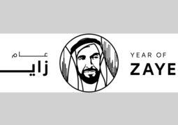محمد بن راشد ومحمد بن زايد: زايد شخصية تاريخية لن تتكرر وقائد استثنائي على جميع المـستويات