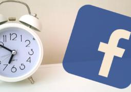 فيسبوك تطلق ميزة جديدة طال انتظارها