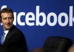 """زوكربرغ: هدفي في 2018 """"إصلاح"""" فيسبوك"""