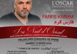 """المنتج عادل معتوق يحتفل بفارس كرم في """"قصر المؤتمرات"""" – باريس"""