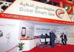 «مالية دبي» و«دبي الذكية» تفعّلان «القيمة المضافة» على نظم الموارد الحكومية في الإمارة