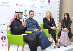أول عرض عالمي متطور في مجال التصميم والأزياء المحتشمة ينطلق باستخدام تقنيات حديثة في دبي تحت عنوان PRET-A-COVER™ BUYERS LANE من 28 مارس ولغاية 2 أبريل