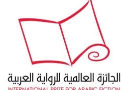 6 روايات عربية تُزاحم على جائزة أبوظبي العالمية