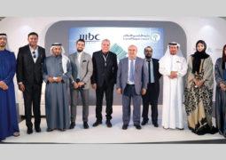 «مهمة عقارية».. دبي وجهة للاستثمار والسعادة