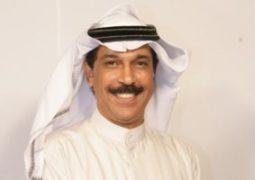 عبد الله الرويشد ينضم للمشاركة في إحياء ليلة الراحل أبو بكر سالم بالكويت