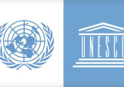 اليونسكو تجمع شعراء العالم بباريس