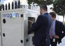 نظام جديد يحول الهواء إلى ماء ؟ في الإمارات