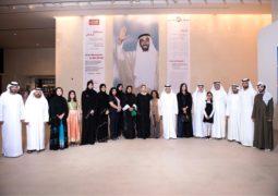 """مبادرة """"رواق الأدب والكتاب"""" من مجموعة أبوظبي للثقافة والفنون تحتفي بالإبداع الأدبي الإماراتي عبر 16 إصداراً جديداً"""