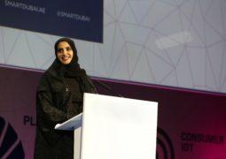 """قمة مستقبل """"البلوك تشين"""" في دبي تمهد الطريق لفرص استثمارية بمليارات الدولارات"""