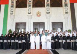 محمد بن راشد: الإمارات حوَّلت السعادة والإيجابية إلى ممارسة عملية