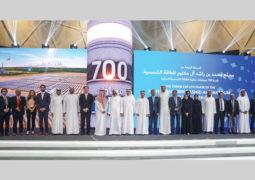 محمد بن راشد يضع حجر أساس أكبــر مشروع للطاقة الشمسية المُركَّزة في العـالم