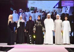دبي تجمع مصممي الأزياء  تحت عنوان إيروزي فاشن شو