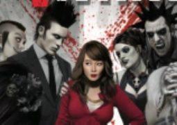 Netflix تنتج مسلسل رعب مستوحى من كتاب V-Wars