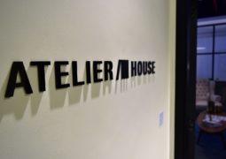 """شركة """"أتيلييه هاوس هوسبيتاليتي"""" في نيويورك تفتتح مكتبًا إقليميًا لها في دبي"""