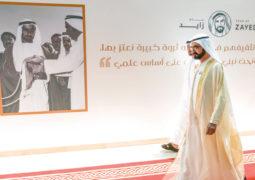نائب رئيس الدولة لخريجي جامعــة الإمارات: تسلحـوا بالكفاءة والمعرفة لتحقيق «رؤية الإمارات 2021»