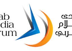"""""""دبي للصحافة"""" يعلن الشركاء الإعلاميين لمنتدى الإعلام العربي في دورته السابعة عشرة"""