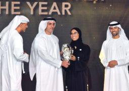 سيف بن زايد يكرِّم الفائزين بجائزة أبوظبي العالمية للجوجيتسو