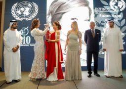 """سوزان نجم الدين """"أفروديت العرب"""" تُمنح جائزة عالمية"""