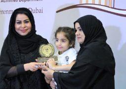 الملتقى الرمضاني الخامس لنادي الإمارات الدولي للأعمال