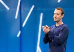 فيسبوك تعلق 200 تطبيق في مراجعة شاملة للخصوصية
