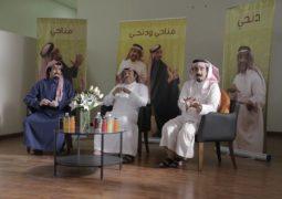 خارطة سوق القنوات السعودية يتغير والام بي سي اولا