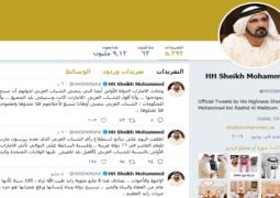 محمد بن راشد: الشباب العربي يتمنى أوطانا تتسع لأحلامهم فلا تحدوها ولطموحاتهم فلا تقتلوها