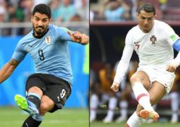 قمّة تحبس الأنفاس بين الأوروغواي والبرتغال