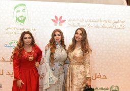 سفيرة الأمل رود عبد القادر تُقيم حفل إفطار خيري
