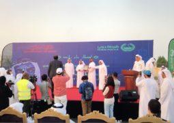 مبادرة إفطار زايد ، من دبي أكبر مائدة إفطار في العالم