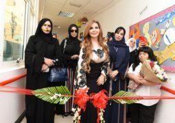 سفيرة الأمل رود عبد القادر تدشن فصلا دراسيا جديدا في مركز راشد لأصحاب الهمم