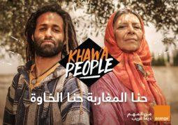 جمعية عربية مغربية تعلن عن أكبر مشروع يدعو للسلام والمحبة في مونديال كأس العالم