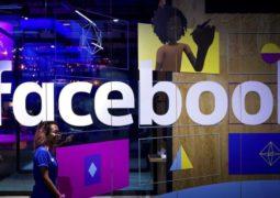 """""""فيسبوك""""  يتتبعك بعدة طرق دون علمك!"""