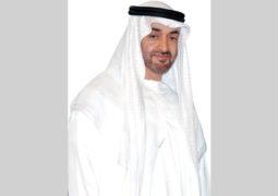 محمد بن زايد يطلق 4 مبادرات اجتماعية للارتقاء بجودة حياة المواطنين